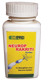 NEUROPRAKRITI  POWDER