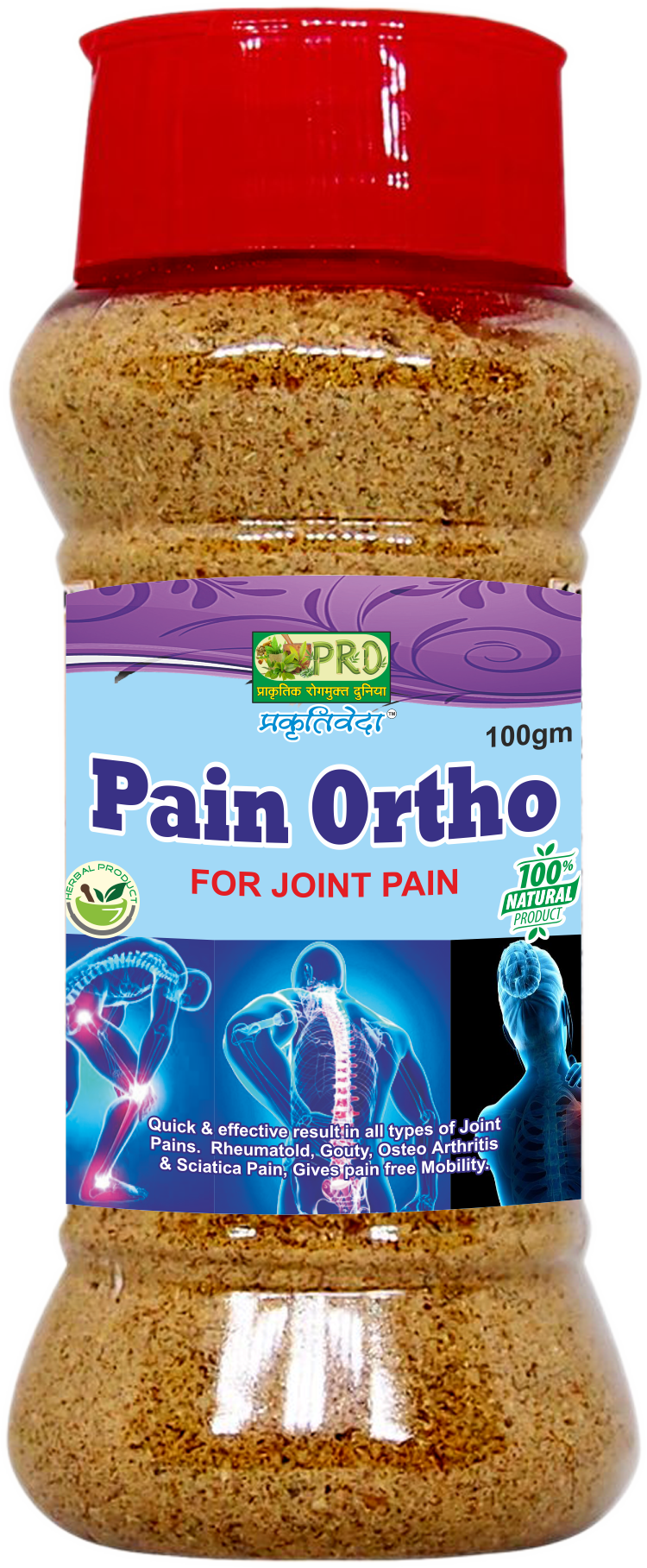 PAIN ORTHO POWDER