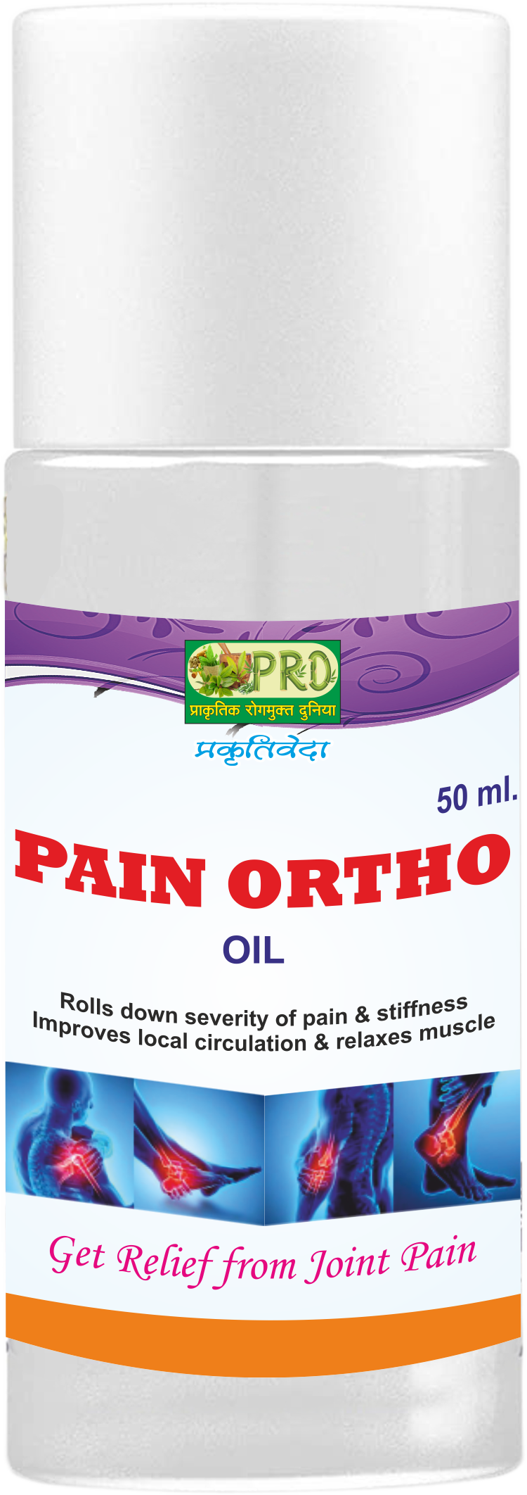 PAIN ORTHO OIL